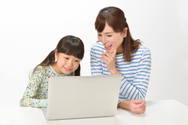 親子でパソコン