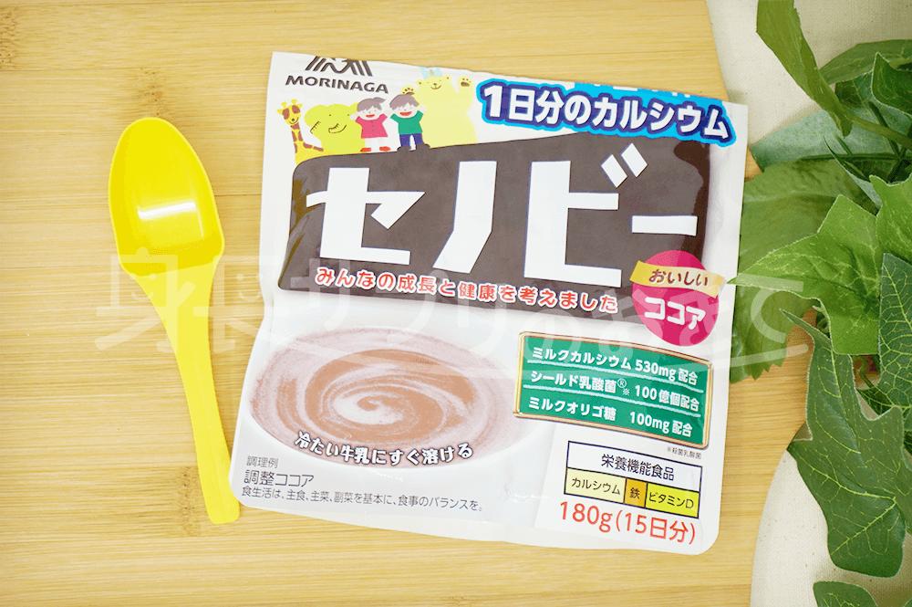 セノビー(森永製菓)