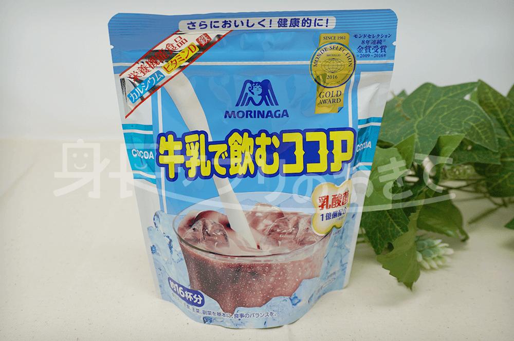 牛乳で飲むココア
