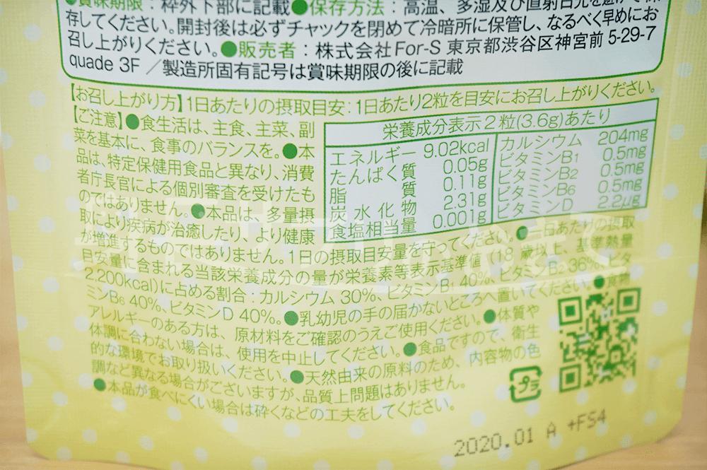 りんご味の成分