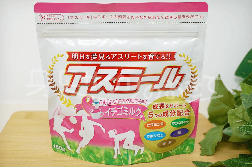 イチゴミルク味