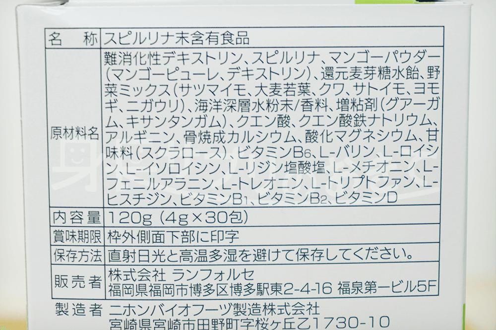 フィジカルB